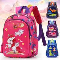 uploads/erp/collection/images/School Bags/XUQY/XU0264877/img_b/img_b_XU0264877_1_Zgzht10NW1Yldh13o5o7wbQVVX1vJ1ok
