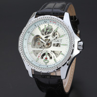 uploads/erp/collection/images/Watches/Taihe/XU0236389/img_b/img_b_XU0236389_1_6bLfStAQJbkMntY8hCSQrgWymGo9VxrK