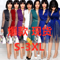 uploads/erp/collection/images/Women Clothing/YYFS/XU0322771/img_b/img_b_XU0322771_1_XqDITW3Otnm4hIOEIfb6CXZ1dmEd1DP9